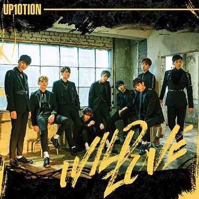 UP10TION/WILD LOVE (A)<通常盤>[OKCK-03002]