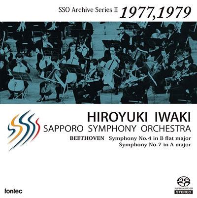 岩城宏之/ベートーヴェン: 交響曲第4番, 第7番 [TWFS-90008]