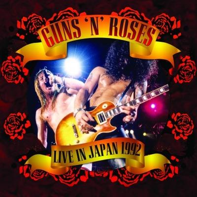 Live In Japan 1992 CD