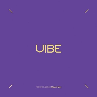 About Me: Vibe Vol.8 CD