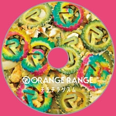 ORANGE RANGE/チラチラリズム/チラチラリズム(Instrumental)<数量限定盤>[HR7S-074]