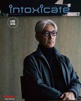 intoxicate 2020年4月号<オンライン提供 (限定200冊)>[INTOXICATE145]