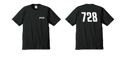 タワレコ ナニワ T-shirt ブラック Lサイズ Apparel