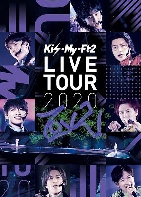 Kis-My-Ft2 LIVE TOUR 2020 To-y2 [DVD+2CD]<通常盤/初回限定スリーブ仕様> DVD
