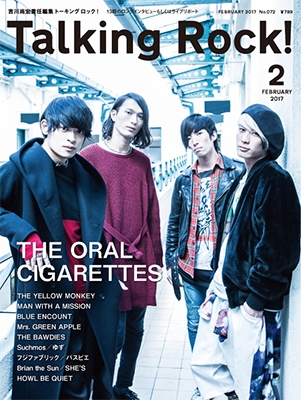 Talking Rock! 2017年2月号 Magazine