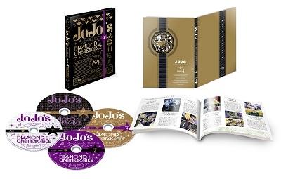 TVアニメ ジョジョの奇妙な冒険 第4部 ダイヤモンドは砕けない Blu-ray BOX1<初回仕様版> Blu-ray Disc