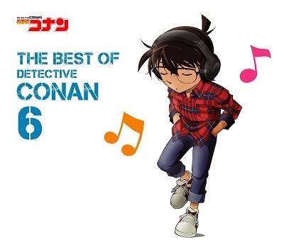 名探偵コナン テーマ曲集 6 ~THE BEST OF DETECTIVE CONAN 6~<初回限定盤> CD
