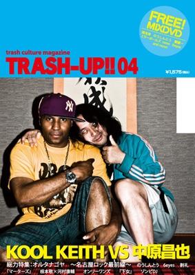 TRASH-UP!! Vol.4 [MAGAZINE+DVD] Magazine
