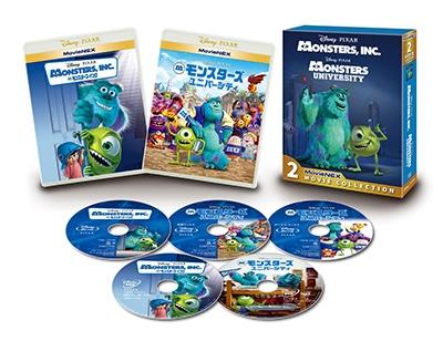 モンスターズ・インク MovieNEX 2ムービー・コレクション [3Blu-ray Disc+2DVD]<期間限定版> Blu-ray Disc