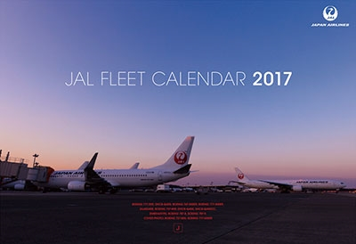 JAL FLEET 2017 カレンダー [CL403]
