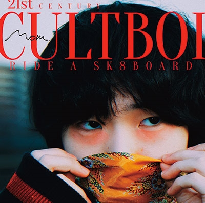 21st Century Cultboi Ride a Sk8board CD