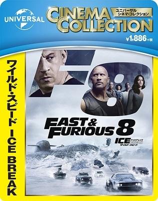 ワイルド・スピード ICE BREAK Blu-ray Disc