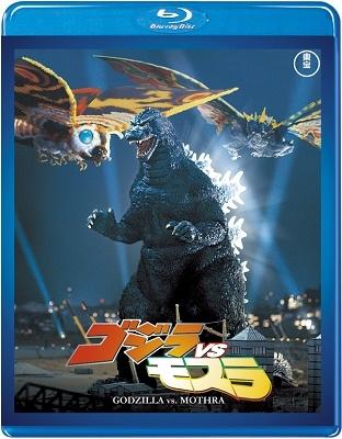 ゴジラVSモスラ Blu-ray Disc