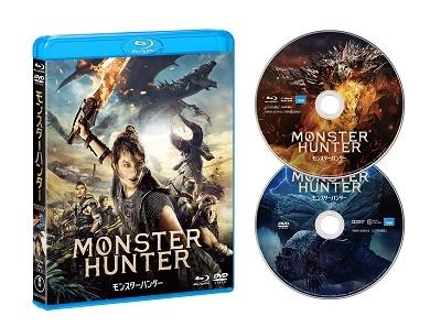 映画 モンスターハンター [Blu-ray Disc+DVD] Blu-ray Disc