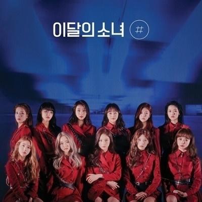 Loona/#: 2nd Mini Album (通常Aバージョン) (リイシュー)[D13358C]
