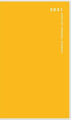 高橋書店 手帳は高橋 リベルデュオ 8 [ライト・ミモザ] 手帳 2021年 手帳判 マンスリー クリアカバー オレンジ No.268 (2021年版1月始まり)[9784471802684]