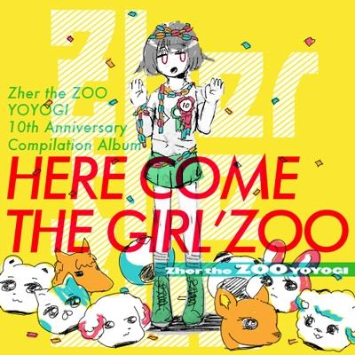 うつみようこ/Zher the ZOO YOYOGI 10th Anniversary Compilation Album「HERE COME THE GIRL'ZOO」[UKCD-1154]
