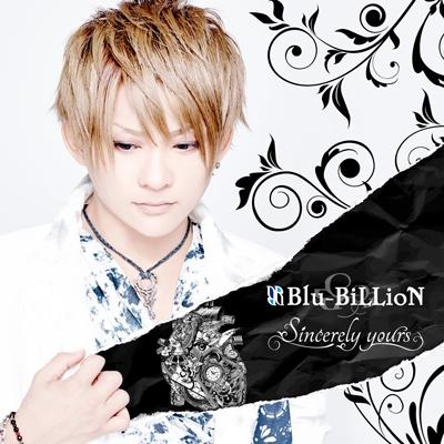Blu-BiLLioN/Sincerely yours [CD+DVD]<初回盤A>[RSCD-165]