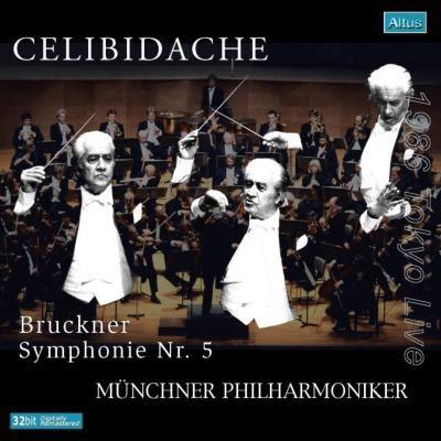 セルジュ・チェリビダッケ/ブルックナー: 交響曲第5番[ALT138]