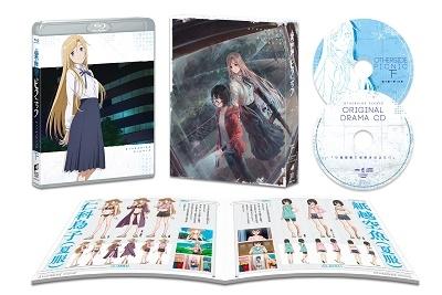 裏世界ピクニック Blu-ray BOX下巻 [Blu-ray Disc+CD]<初回生産限定版>