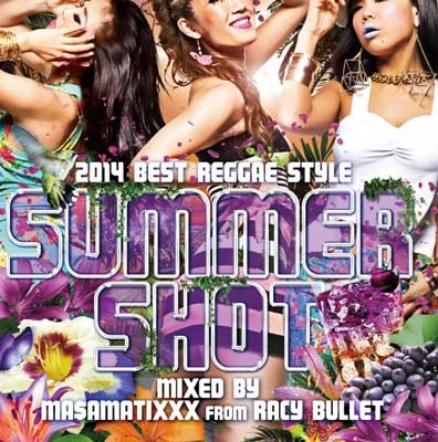 2014 BEST REGGAE STYLE -SUMMER SHOT- Mixed by MA$AMATIXXX from RACY BULLET