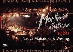 ライヴ・アット・モントルー・ジャズ・フェスティバル1980【デジタル・リマスター版】