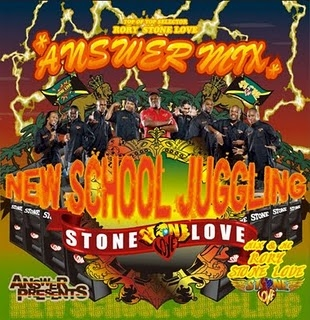 Stone Love/STONE LOVE ANSWER MIX NEW SCHOOL JUGGLING[ANS11-15]