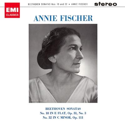 アニー・フィッシャー/ベートーヴェン: ピアノソナタ集 - 第8番「悲愴」, 第14番「月光」, 第18番, 第24番, 第21番「ワルトシュタイン」, 第30番, 第32番<タワーレコード限定>[QIAG-50099]