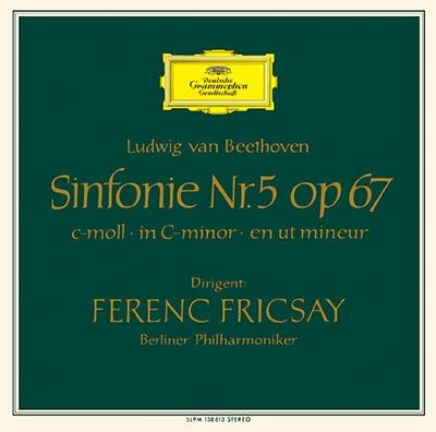 フェレンツ・フリッチャイ/ベートーヴェン: 交響曲第5番《運命》・第7番<タワーレコード限定>[PROC-2194]
