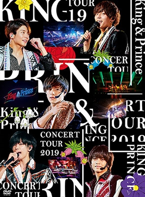 King & Prince CONCERT TOUR 2019 [2DVD+フォトブックレット]<初回限定盤> DVD