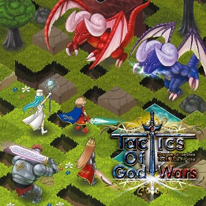 Dragon Guardian/Tactics Of God Wars[DRAGON-17]