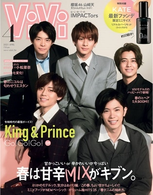 ViVi 2021年4月号 Magazine