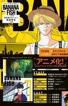 BANANA FISH 復刻版BOX vol.1 COMIC