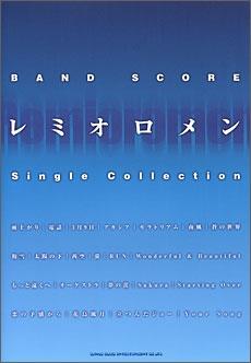 レミオロメン / Single Collection バンド・スコア