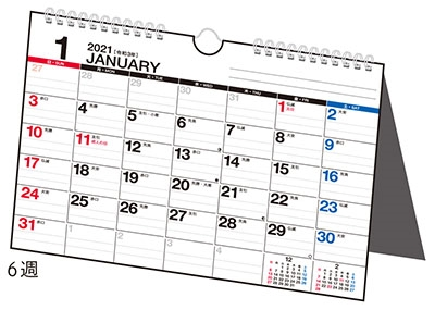 高橋書店 エコカレンダー壁掛・卓上兼用 カレンダー 2021年 令和3年 B6サイズ E158 (2021年版1月始まり)[9784471805685]