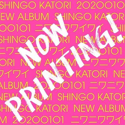 20200101 [CD+DVD]<初回限定・観る盤> CD