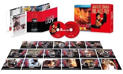 ナイスガイ HDデジタル・リマスター版 アルティメット・コレクターズ・エディション [Blu-ray Disc+DVD] Blu-ray Disc