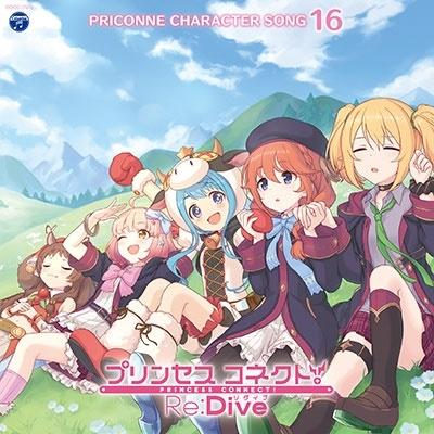 プリンセスコネクト!Re:Dive PRICONNE CHARACTER SONG 16 12cmCD Single