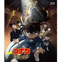 劇場版 名探偵コナン 戦慄の楽譜 Blu-ray Disc