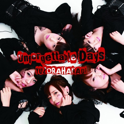 つばさFly/Unforgettable Days/夕空花火 [CD+DVD]<初回限定盤B>[MDR-1005]