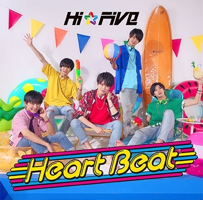 Hi☆Five/Heart Beat<通常盤>[CUCL-708]