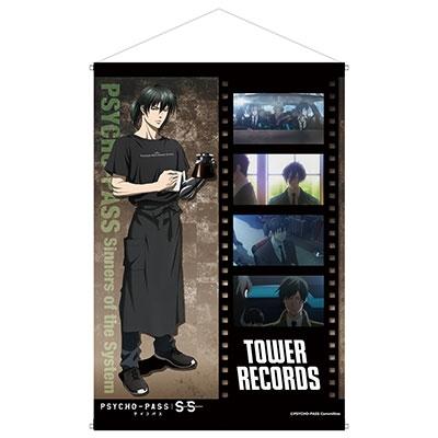 PSYCHO-PASS サイコパス SS × TOWER RECORDS 宜野座伸元 B2タペストリー[MD01-4340]