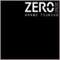天野月/ZERO [リマスター版] [KURA-59]