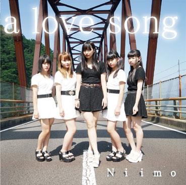Niimo/a love song (Bタイプ)[CECN-0010]