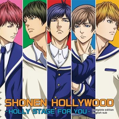 少年ハリウッド-HOLLY STAGE FOR YOU-完全版 M-Card Edition [ミュージックカード]