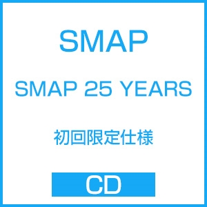 SMAP/SMAP 25 YEARS [VICL-64693]