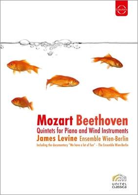 ベートーヴェン: ピアノと管楽器のための五重奏曲、モーツァルト: ピアノと管楽のための五重奏曲