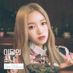 Go Won (Loona)/Go Won: 1st Single (Reissue)[D13338C]