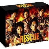 RESCUE 〜特別高度救助隊〜 DVD-BOX DVD