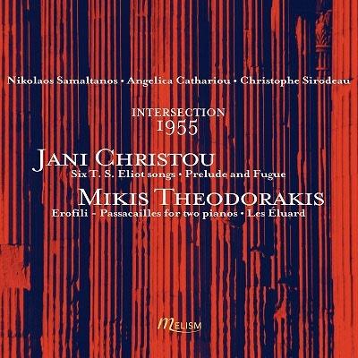 クリストフ・シロドー/テオドラキス&フリストウ: ピアノ作品&声楽作品集